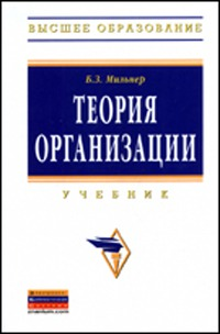 Гапоненко Орлова Учебник